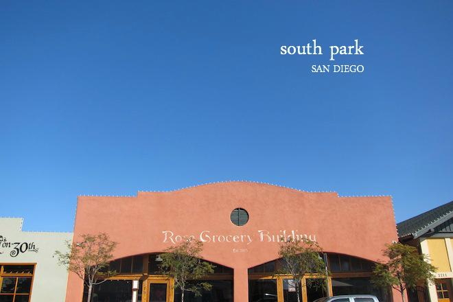 south-park-san-diego-rentals-1