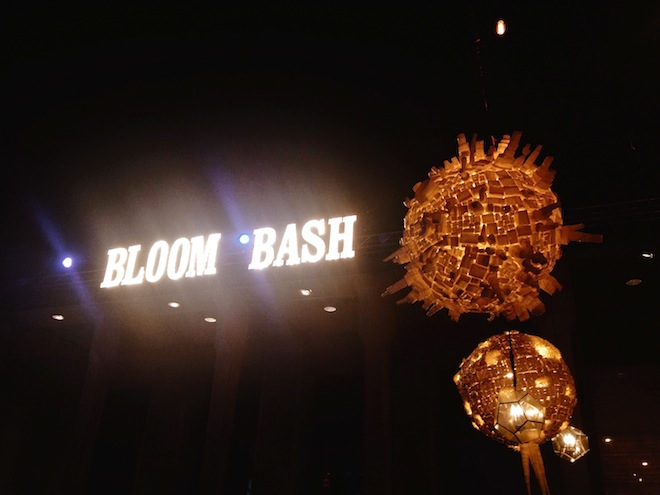 San Diego Museum of Art's Bloom Bash // My SoCal'd Life, a lifestyle blog